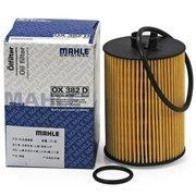 Knecht filtr oleju OX382D - DB W169 A-classe 150, 170, 200 09.04-